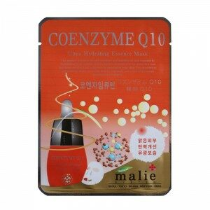 Coenzyme Q10 Ultra Hydrating Essence Mask